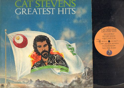 Stevens, Cat - Greatest Hits: Wild World, Peace Train, Morning Has Broken, Another Saturday Night (vinul STEREO LP record) - EX8/EX8 - LP Records