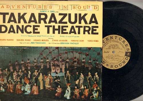 Takarazuka Dance Theatre - Takarazuka Dance Theatre featuring Hikaru Kuroki, Musical Director Ken Takahashi (vinyl LP record) - NM9/EX8 - LP Records