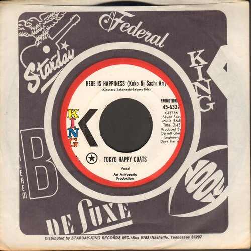 Tokyo Happy Cats - Here Is Happiness (Koko Ni Sachi Ari)/Tea-A-Wanna Whistle (DJ advance pressing with King company sleeve) - M10/ - 45 rpm Records