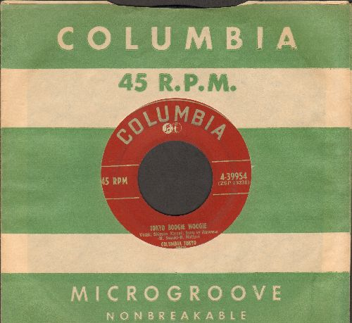 Columbia Tokyo Orchestra - Tokyo Boogie Woogie (Sung in Japanese by Shizuko Kasagi)/Gomen-Nasai (Forgive Me) (with vintage Columbia company sleeve) - VG7/ - 45 rpm Records