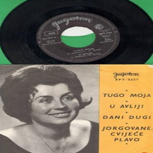 Selimovic, Beba - Tugo Mojo/U Avliji/Dani Dugi/Jorgovane, Cvijece Plavo (Yugoslav Pressing with picture sleeve) - EX8/EX8 - 45 rpm Records