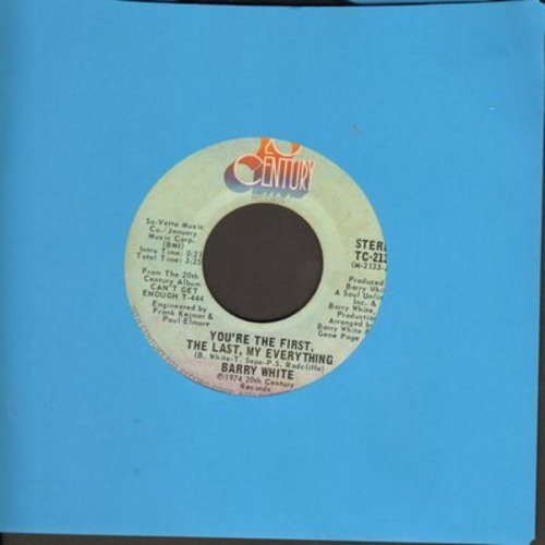 White, Barry - You're The First, The Last, My Everything/More Than Anthing You're My Everything (wol) - EX8/ - 45 rpm Records