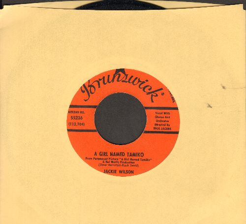 Wilson, Jackie - A Girl Named Tamiko/What Good Am I Without You? - VG7/ - 45 rpm Records